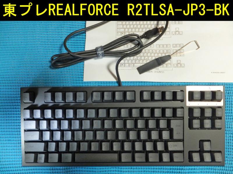 東プレREALFORCE R2TLSA-JP3-BK